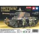 Japanese Army Medium Tank Type 3 Chi Nu Limited Edition