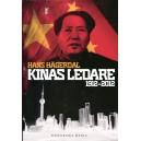 Kinas ledare 1912-2012
