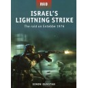Israel's Lightning Strike