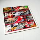 Tamiya katalog 1996