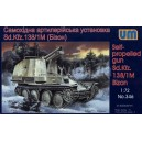 Self-propelled gun Sd.Kfz.138/1M Bizon