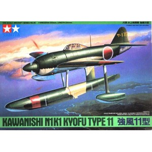 Kawanishi N1K1 KYOFU Type 11