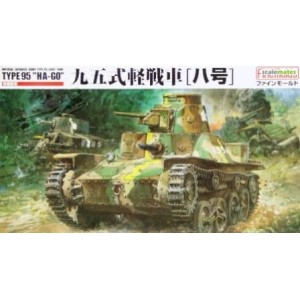 Type 95 HA-GO