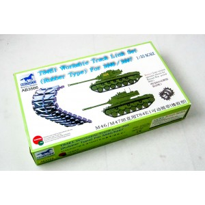 T84E1 Workable Track Link Set (Rubber) for M46/M47