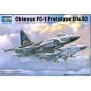 Chinese FC-1 Prototype 01&03