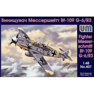 Bf-109 G-6/R3