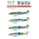 Bf 109G-6s JG 1, JG 11 and JG54