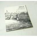 300 år på Kungsholmen