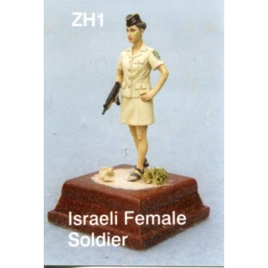Israeli female soldier, late 1960's