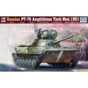 PT-76 Amphibious Tank Mod.1951