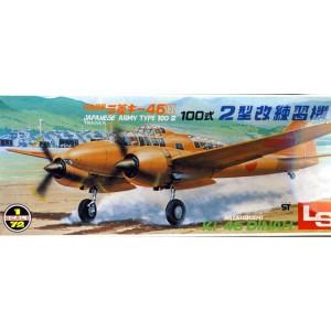 Ki-46 II Dinah - Japanese Army Type 100-2 Trainer