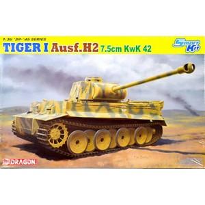 Pz.Kpfw.VI Tiger 1 Ausf.H2 7.5cm KwK 42