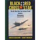 Black Cross Red Star Vol 2