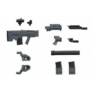 M.S.G Weapon Unit 37 assault rifle 2 NON
