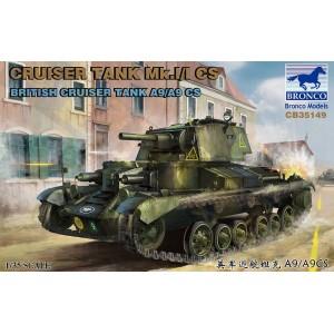 Cruiser Tank Mk.I/I CS