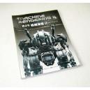 Machine Rendering II