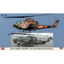AH-1S Cobra Chopper 2011/2012 Kisarazu Special 2 in 1