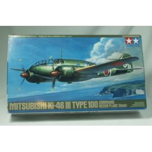 Mitsubishi Ki-46 III Type 100 Command Recon Plane - Dinah