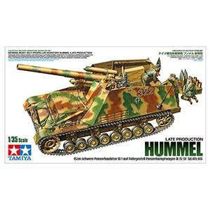 Sd.Kfz.165 Hummel Late Production