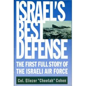Israel's Best Defense