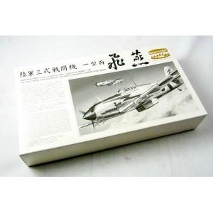 Ki-61 Model 1 Hei Kawasaki