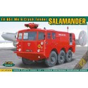 FV-651 Salamander Mk.6 Crash Tender
