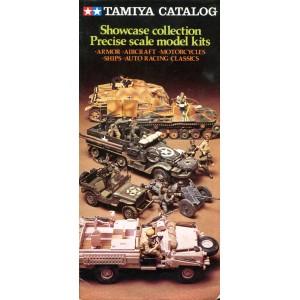 Tamiya catalog blad