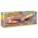 Cargo airplane TU-204-100C