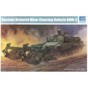Russian BMR-3 ARMOURED Mine-Clearing Vehicle