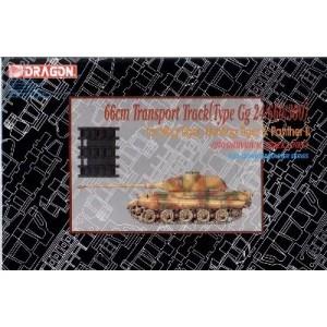 for King Tiger & Panther II 66cm transport Track
