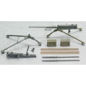 M2 .50 Machine Gun with tripod