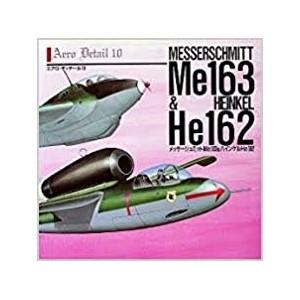 Aero Detail 10 Messerschmitt Me163 & Heinkel He162