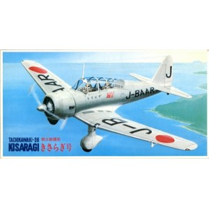 Tachikawaki-36 Kisaragi