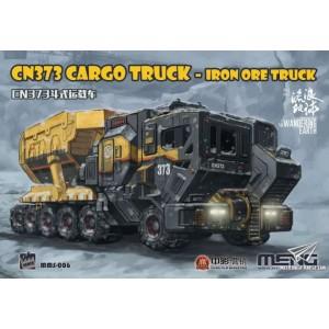 The Wandering Earth CN373 Cargo Truck Iron Ore Truck