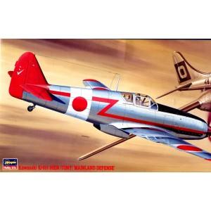 Kawasaki Ki-61-I Hien Tony Mainland Defence
