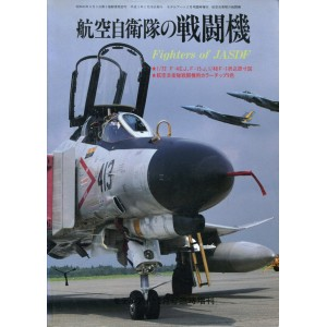 Fighters of JASDF