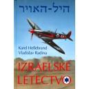 Izraelske Letectv