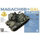 Magach 6B GAL