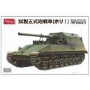 Imperial Japanese Army Experimental Gun Tank Type 5 (Ho Ri I)