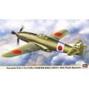 Kawasaki Ki61-I tei Type3 Fighter Hien (Tony) '56th Flight Regiment'