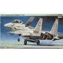 F-15D/DJ Eagle