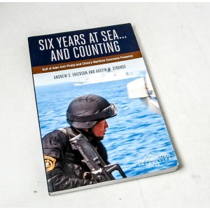 Six Years at Sea... and Counting